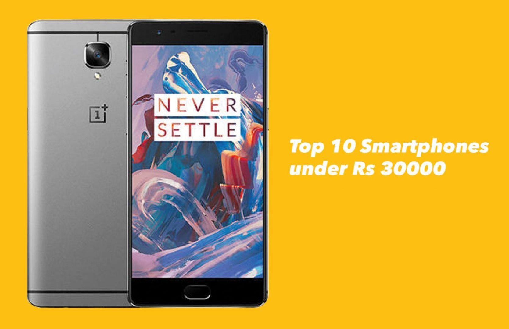 9dc4928bb37 Top 10 Best Smartphones Under Rs 30000 in India (Updated)