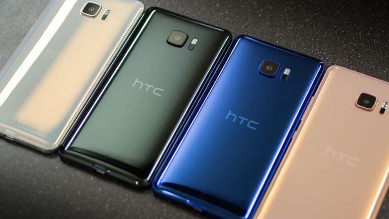 HTC U Ultra Android P 9.0 update