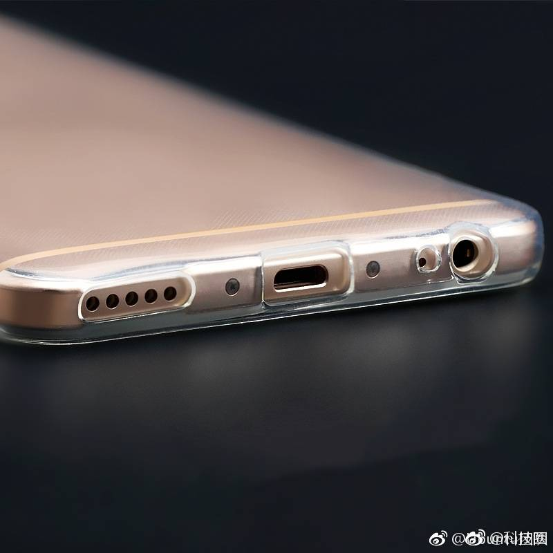 Meizu M6 Note with 4GB RAM spotted on Geekbench