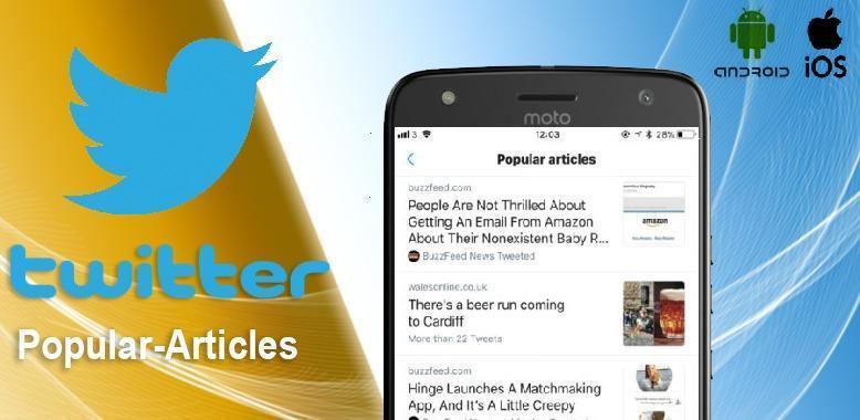 Twitter popular article update