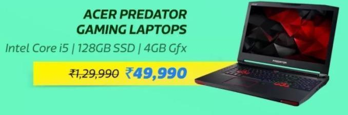 Flipkart Big Billion Sale- Acer Gaming laptops