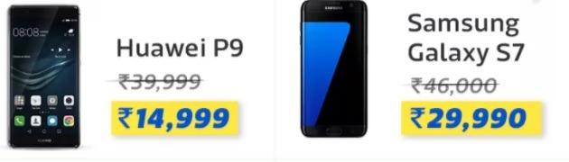 Flipkart Big Billion Sale- Galaxy S7 and Huawei P9