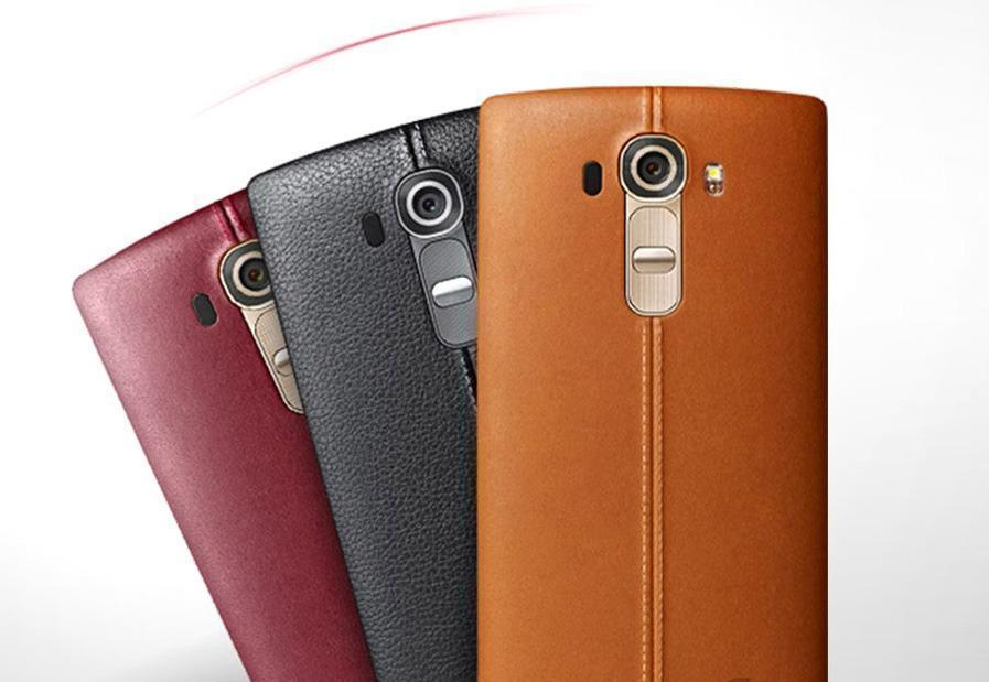 LG G4 Plus
