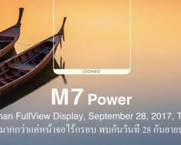 Gionee M7 Power event poster