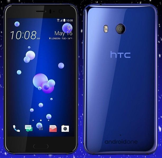 HTC's U11 'Ocean Life' Might Be Released As An Android One Phone