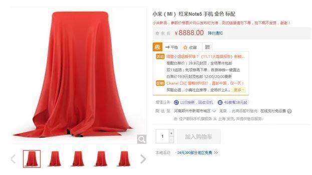 The Second Sale For Xiaomi Redmi Y1, Redmi Y1 Lite Starts