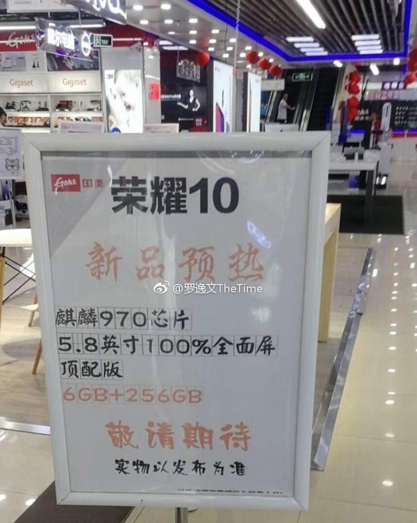 Huawei honor 10 leaked specs