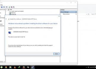 Windows 10 MTP Driver failed