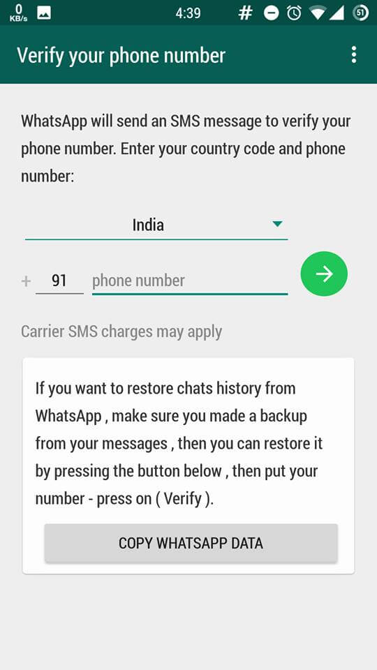 GBWhatsApp Phone Number Verification