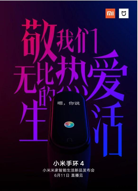 Mi Band 4 Launch